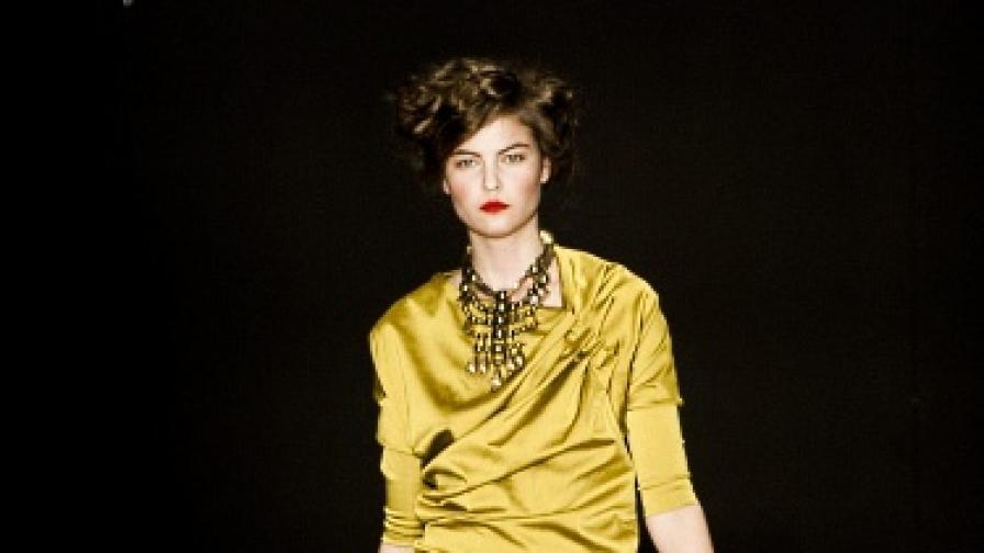 Модата през есента - слънчева и в жълто