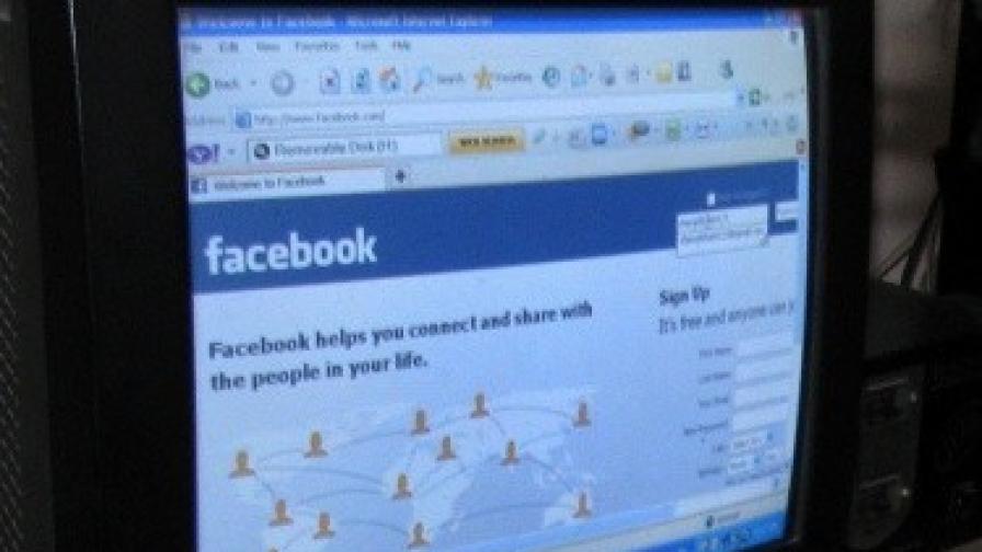 """Всяка пета фирма спира достъпа на служители до """"Фейсбук"""""""