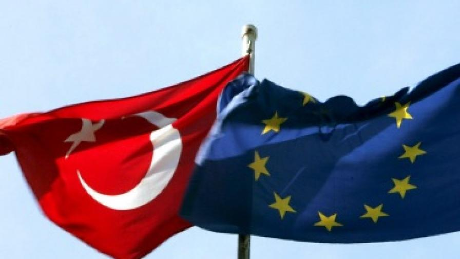 Турция заплаши да замрази връзките с ЕС