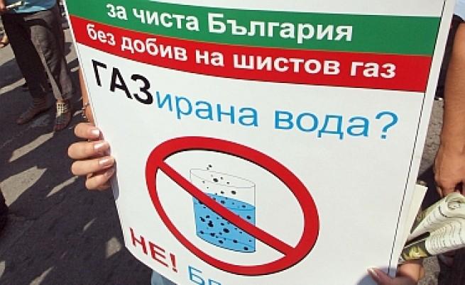 Борисов: Ако има и 1% съмнение, няма да подпишем за газа