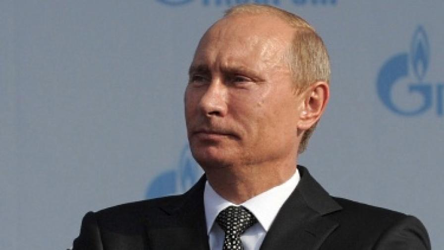 Путин: Ще направим Евразийски съюз