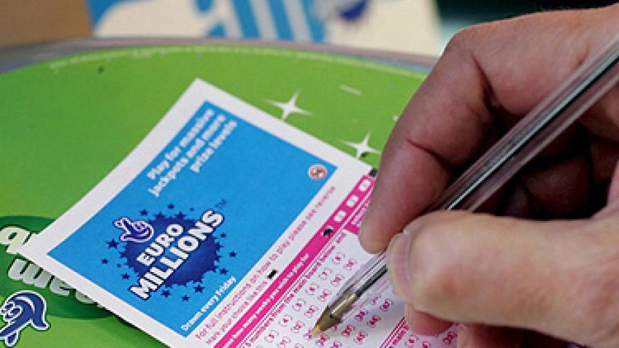 Българин спечели 1 млн. лири от лотария на Острова