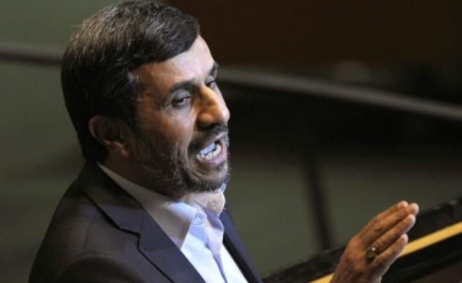 Иран:  Дойде и
