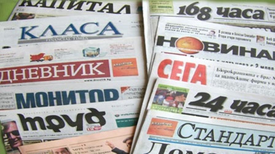 """""""Телеграф"""": Служители на телекоми крадат ЕГН"""