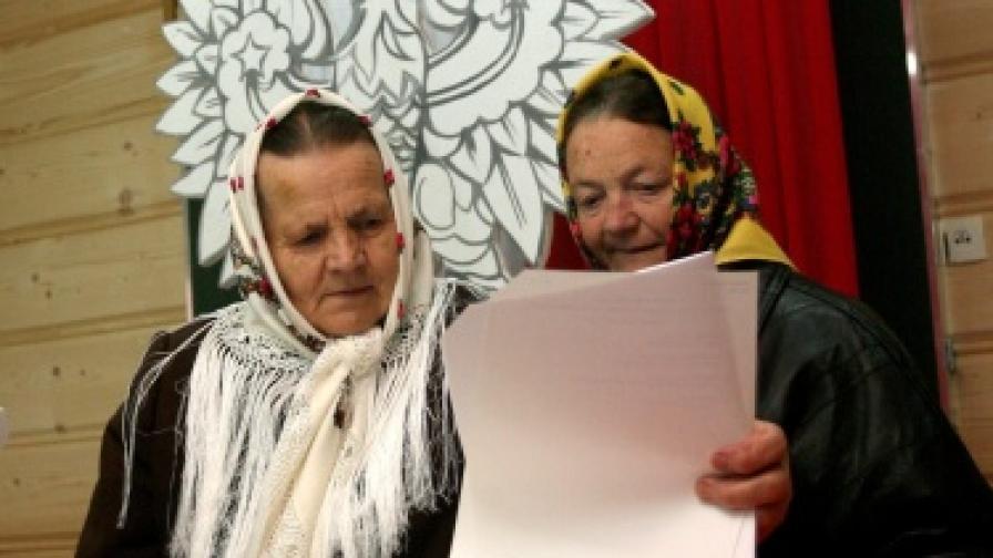 Полша може да се сдобие с транссексулна депутатка