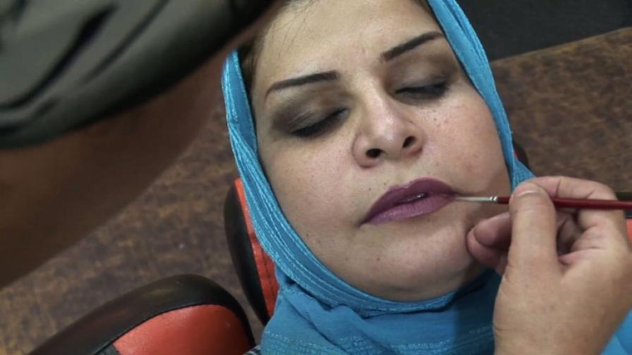 Красотата - най-новата мирна цел в Ирак