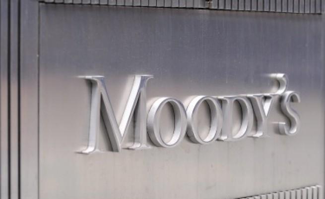 Moody's повиши перспективата на кредитния рейтинг на България