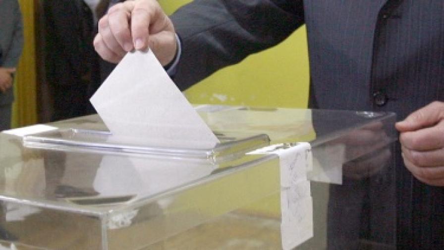 МБМД: Към 15 ч. са гласували 31.8% от избирателите в страната