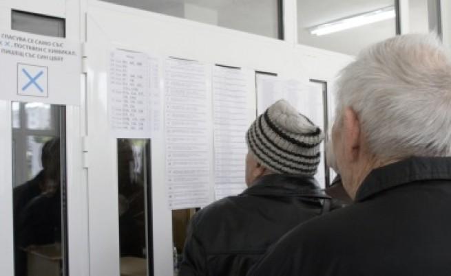 Изборният ден продължи до 20 ч.