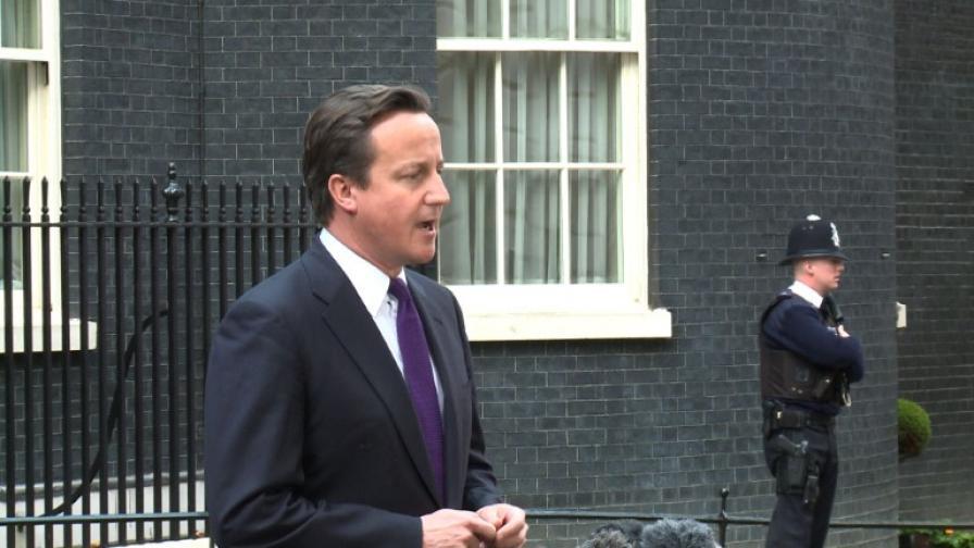 Великобритания: Няма да има референдум за ЕС