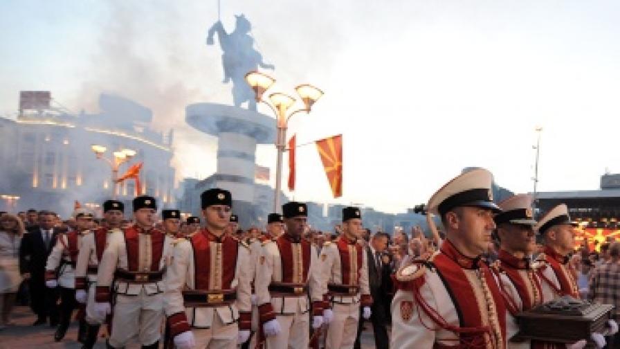 Български евродепутати сезират ЕК за македонски филм
