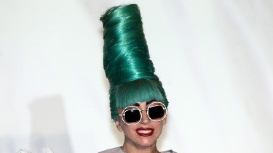 Активисти искат Лейди Гага по марули