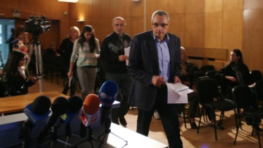 Иван Костов и Веселин Методиев на пресконференцията днес