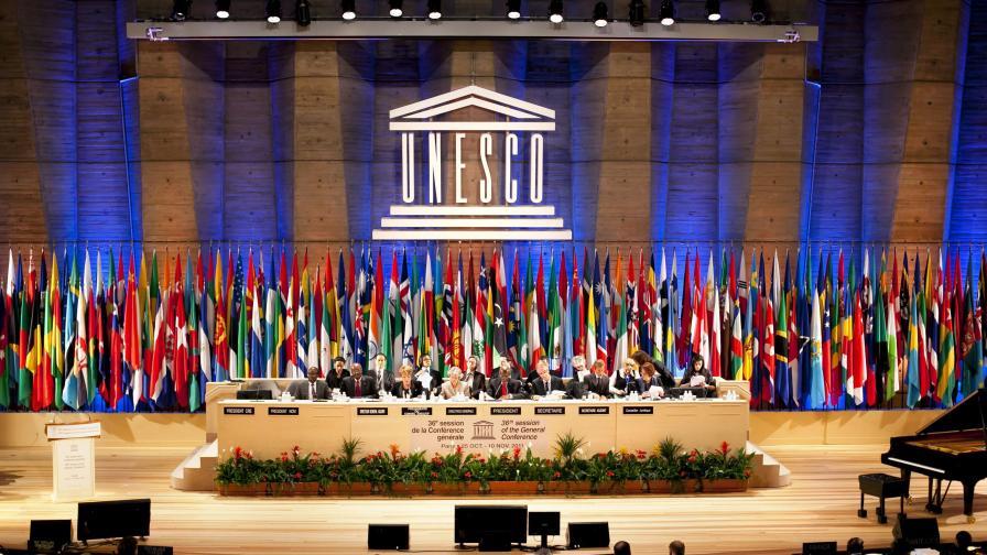 САЩ спря парите за ЮНЕСКО заради палестинците