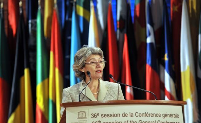 ЮНЕСКО прави икономии и набира средства заради решението на САЩ