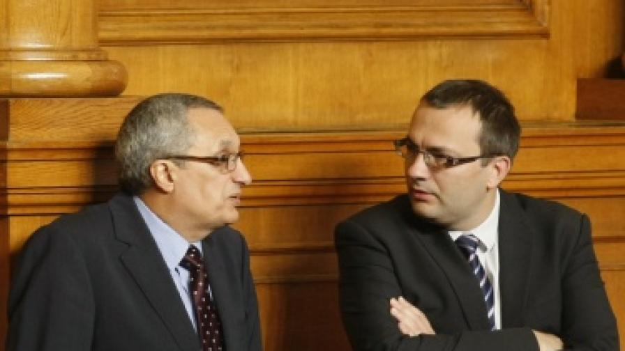 Сините категорично против Бюджет 2012
