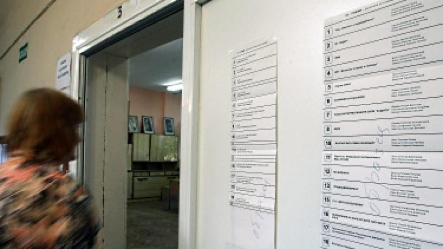 20 кандидат-кметове не получили нито глас