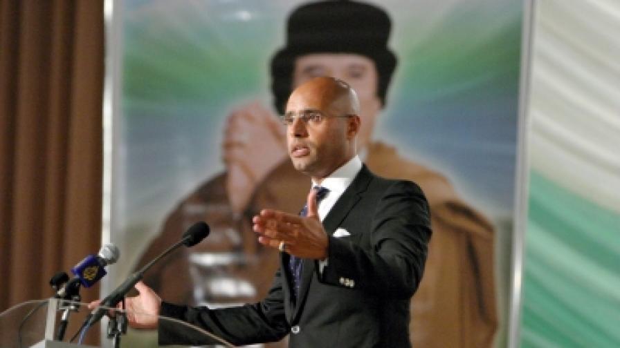 Сейф ал Ислам