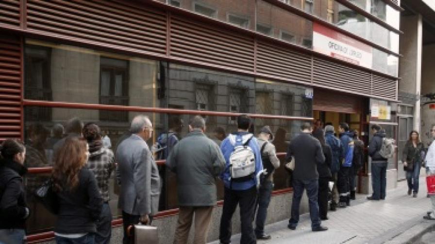Трудовите имигранти напускат Испания