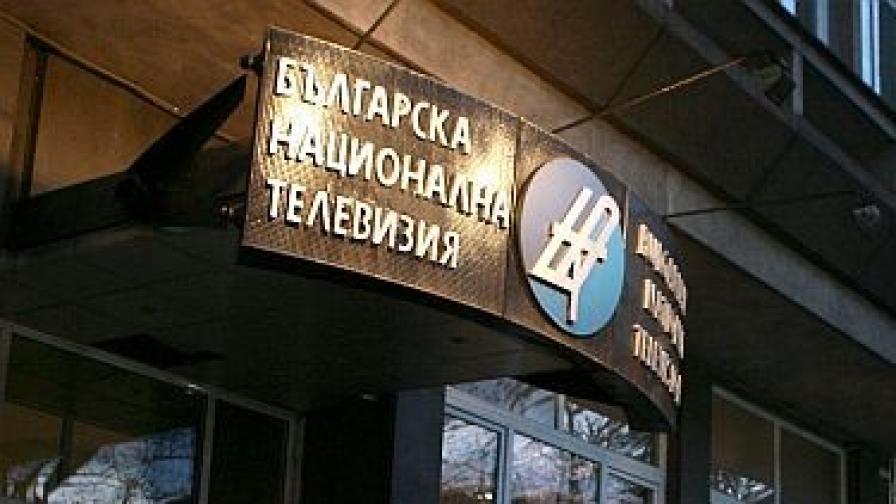 Правителството отпусна извънредно 3,4 млн. лв. на БНТ