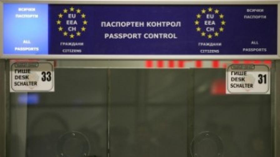 Холандия е твърдо срещу влизането ни в Шенген