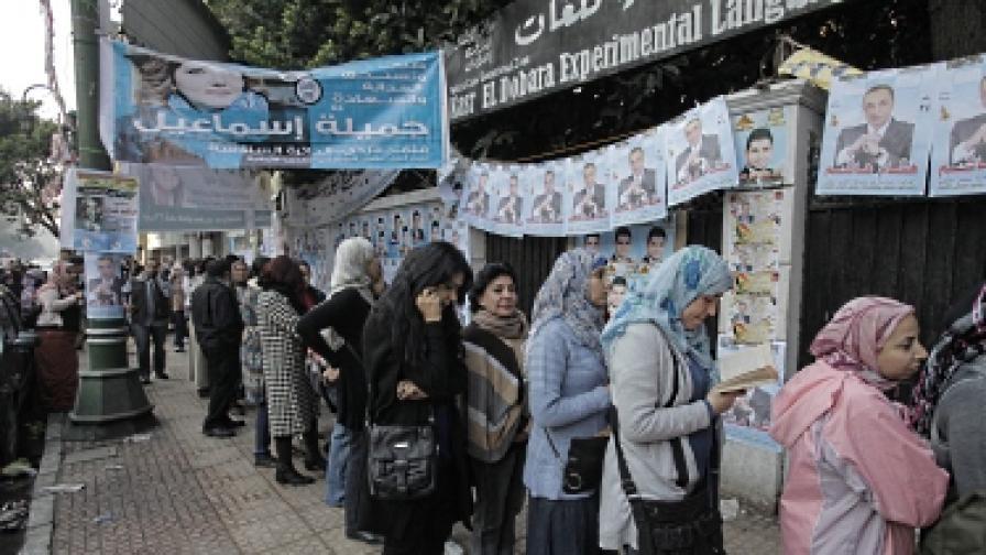 В Египет започва изборен маратон