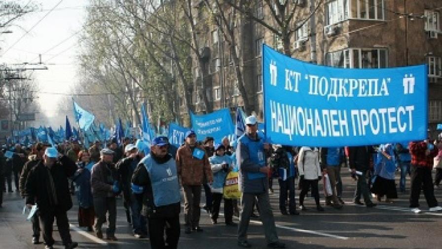 Част от протестиращите срещу пенсионната реформа