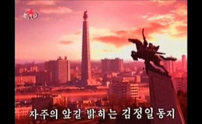 КНДР напредва в обогатяването на уран