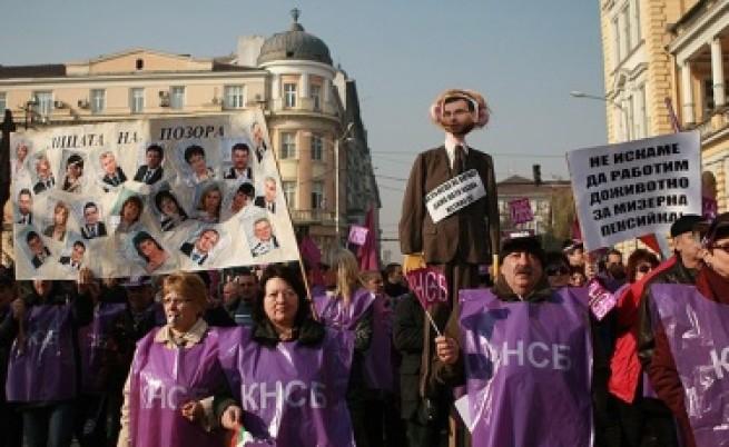 ГЕРБ се съгласи да преговаря за пенсиите
