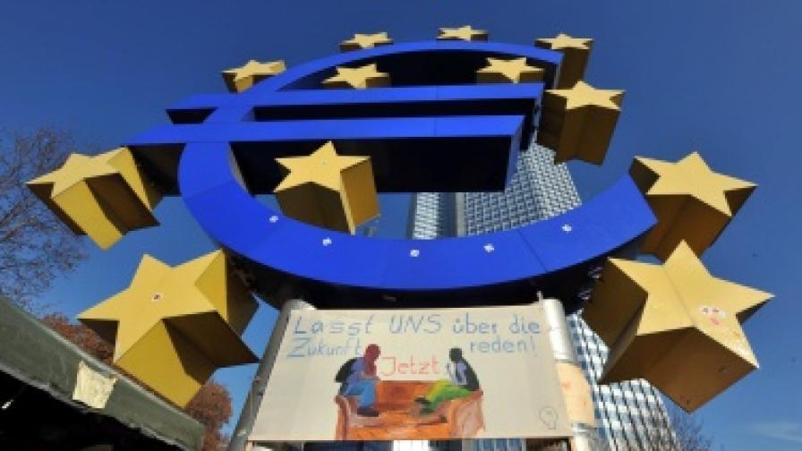 Централните банки се съюзяват срещу кризата