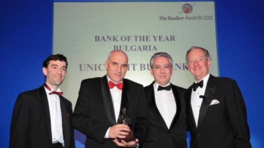 """УниКредит Булбанк е """"Банка на годината 2011"""""""