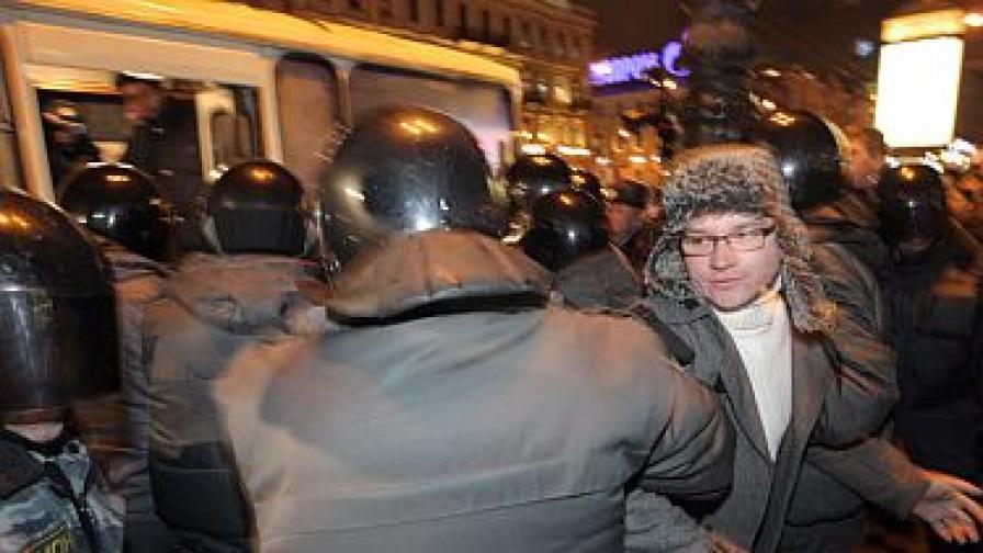 Отново арести в Москва и Санкт Петербург