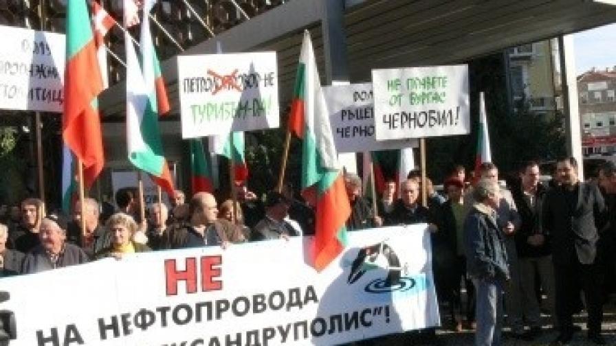 България излиза от проекта Бургас - Александруполис