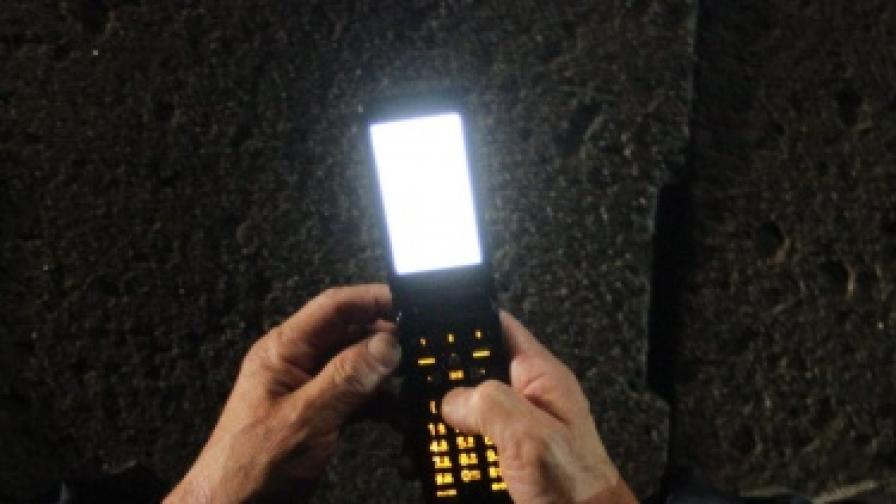 Нарушаваме ли етикета при мобилните комуникации?