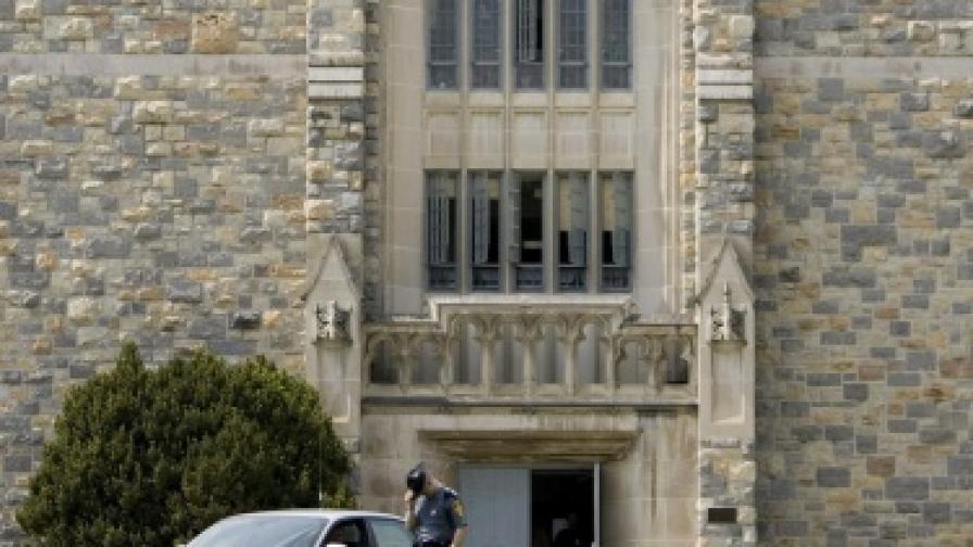 Пак стрелба в американски университет