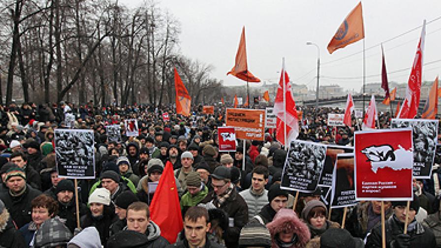 Масови протести в Русия срещу Владимир Путин