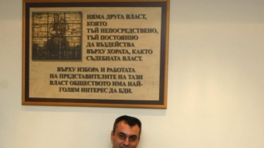 Николай Кокинов бе преизбран за градски прокурор на София