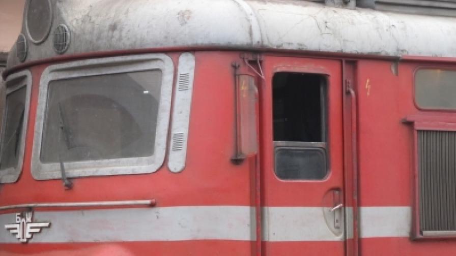 Стачката в БДЖ е прекратена