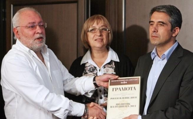 Росен Плевнелиев - Политик на годината в анкетата на Дарик