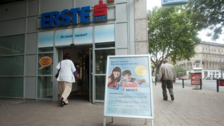 """""""Мудис"""" понижи кредитни рейтинги в Унгария, Белгия и Украйна"""