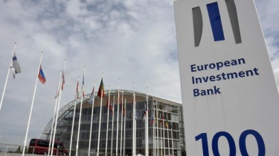 """Фич"" планира да намали рейтинга на ЕИБ"