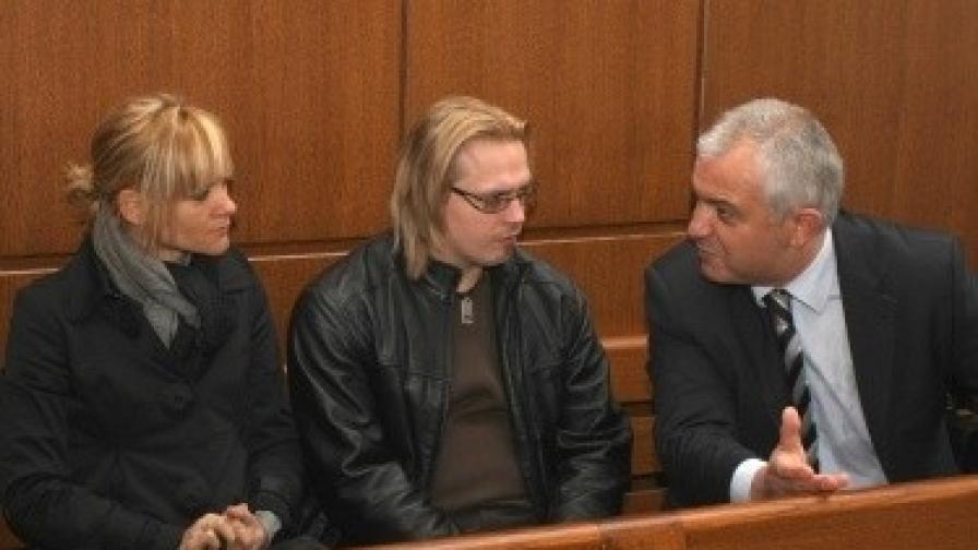 САС отсъди обезщетение за Мануела Горсова