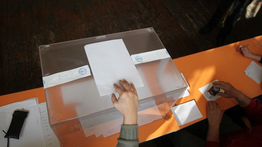 ИРПС: Много повече са сигналите за нарушения при местния вот