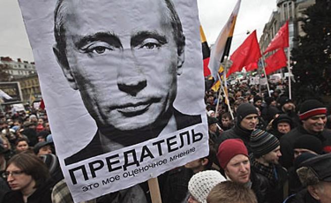 Путин за опозицията: Няма какво да говоря с тях