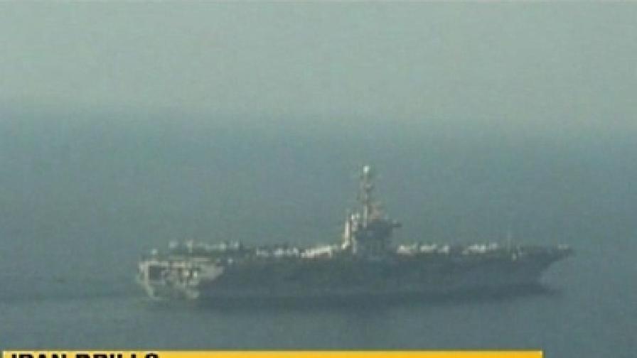 Иран започна военни маневри в Оманския залив близо до Ормузкия проток