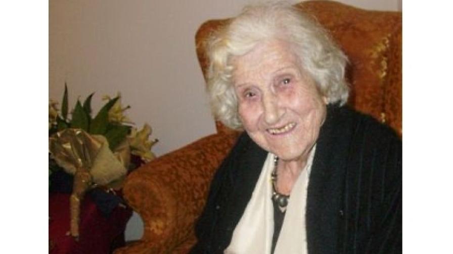На 102 години почина балетна легенда