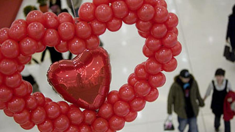 Къде Денят на влюбените е официален празник?