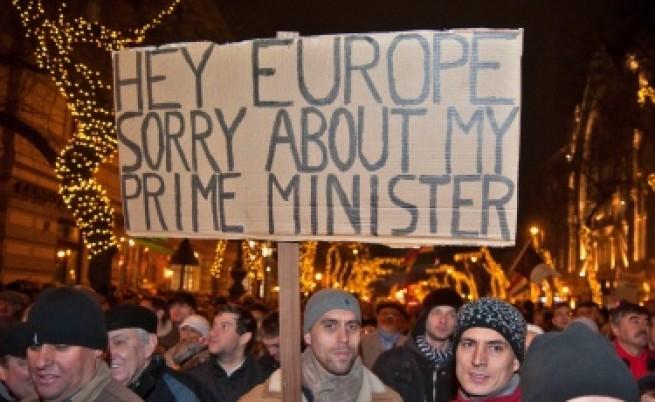 Унгария: Хиляди на протест срещу новата конституция