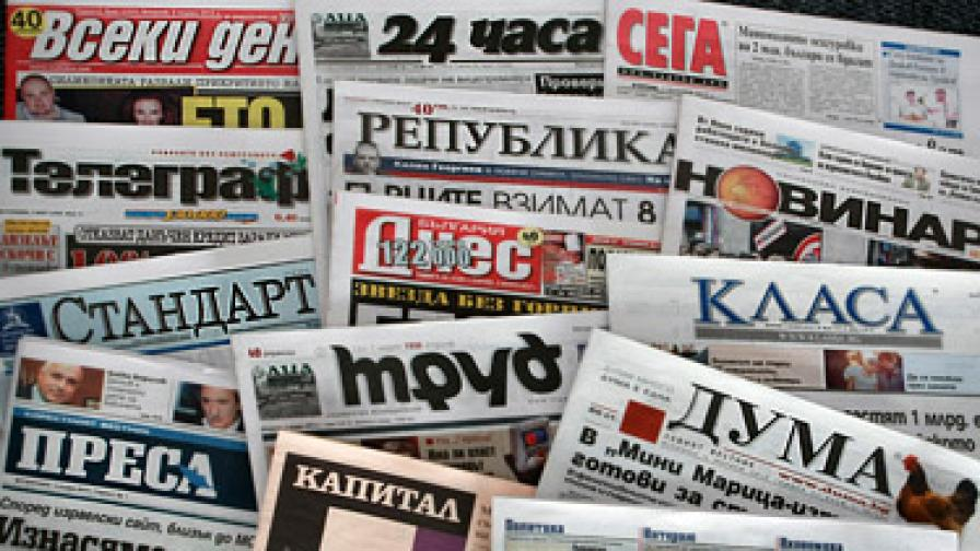 """Сега"": Борисов като Адам, телевизиите като листо"