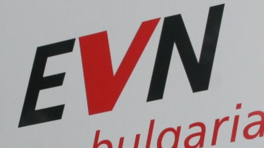 ЕВН съди 11 хил. абонати за неплатени сметки